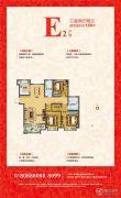 鑫江水青花都3室2厅2卫128平方米户型图