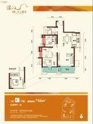 佳兆业滨江壹号3室2厅1卫89平方米户型图