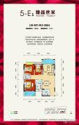 万和国际3室2厅2卫110平方米户型图