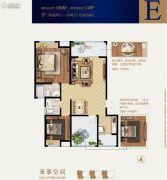 世达广场2室2厅1卫109平方米户型图
