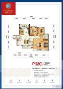 洞庭名邸4室2厅2卫0平方米户型图