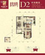 阳光新干线2室2厅1卫91平方米户型图
