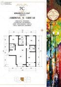 五龙湾・府东天地3室2厅2卫123平方米户型图