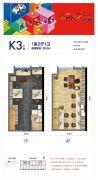 昆明新城吾悦广场1室2厅1卫50平方米户型图
