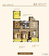 九龙仓・荣华里2室2厅1卫0平方米户型图