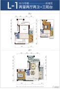 保利爱尚里2室2厅2卫79平方米户型图