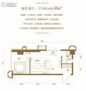 光谷one392室2厅1卫56平方米户型图