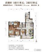 骏凯豪庭4室2厅3卫168平方米户型图