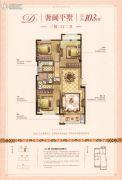 华鸿・幸福里3室2厅2卫102平方米户型图