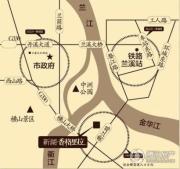 新湖香格里拉交通图