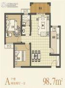 丽彩・溪悦城2室2厅1卫98平方米户型图