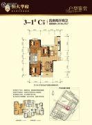 南宁恒大华府4室4厅4卫146平方米户型图
