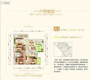 大汉・希尔顿国际4室2厅3卫221平方米户型图