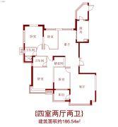 恒大绿洲4室2厅2卫0平方米户型图