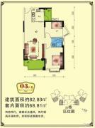 海逸豪庭2室2厅1卫68--82平方米户型图