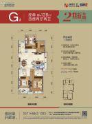 雅居乐国际花园4室2厅2卫0平方米户型图