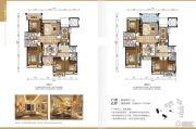 香格名苑4室2厅3卫168--175平方米户型图