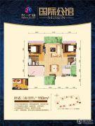 兴一广场3室2厅2卫110平方米户型图