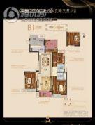 万达华府4室2厅2卫120--140平方米户型图