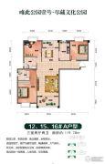 随州新万基公园壹号3室2厅2卫119平方米户型图