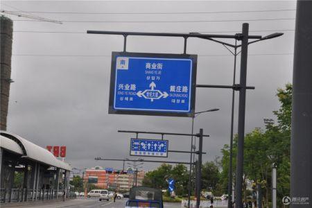 悦达・悦珑湾