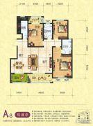 梦幻谷・�|方�A府3室2厅2卫136平方米户型图