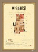 宝格丽公馆3室2厅1卫94平方米户型图