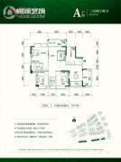 桃源艺境3室2厅2卫0平方米户型图