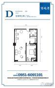 建发宝湖湾1室1厅1卫0平方米户型图