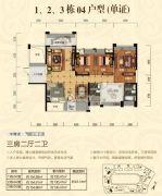 顺江・帝景城Ⅱ期.帝�o3室2厅2卫154平方米户型图