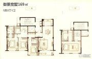 中梁首府壹号院5室2厅4卫169平方米户型图