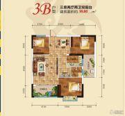 君悦珑庭3室2厅2卫99平方米户型图