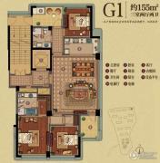百合花园3室2厅2卫155平方米户型图