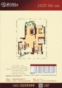 碧桂园3室2厅1卫0平方米户型图