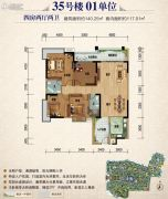 朝南维港半岛4室2厅2卫140平方米户型图