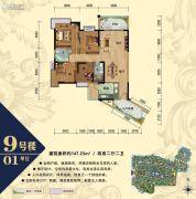 朝南维港半岛4室2厅2卫147平方米户型图