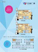 福州万家广场4室2厅2卫60平方米户型图