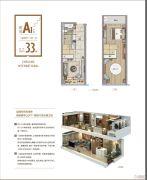 浙港国际1室1厅1卫0平方米户型图