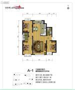 勒泰家园3室2厅2卫0平方米户型图