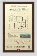 合生滨海城4室2厅4卫162平方米户型图