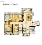 美的・花湾城4室2厅2卫120平方米户型图