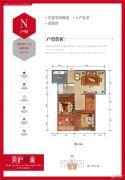 民生・美庐印象2室2厅1卫89平方米户型图