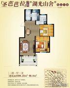 圣园2室1厅1卫90平方米户型图