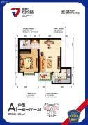 新福兴・纽约城1室1厅1卫0平方米户型图