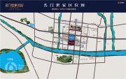 名门世家交通图
