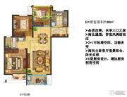 银城蓝溪郡3室2厅1卫88平方米户型图