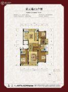 绿城玫瑰园4室2厅3卫236平方米户型图