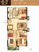 紫微台3室2厅2卫121平方米户型图