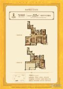 平阳滨江壹号6室3厅4卫222平方米户型图