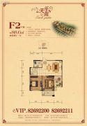 天乐苑二期2室2厅1卫88平方米户型图